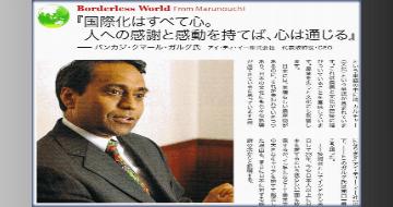 nikkeiBA_apr_05_2011-thb